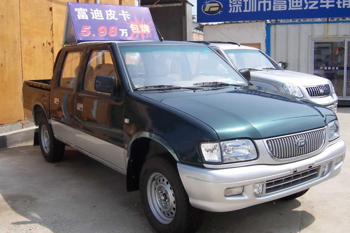 富迪汽车3 产品展示 富迪货车产品分类高清图片