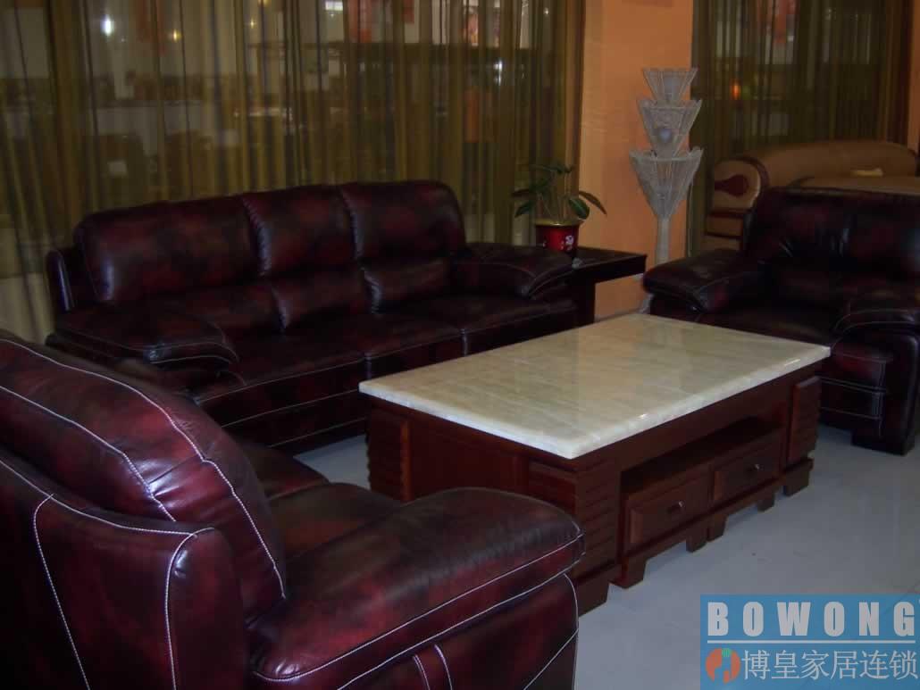A10真皮沙发 产品展示 博皇国际家居辉阳专卖店产品分类